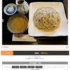 ランチマップで沖縄500円ランチ⑪ 日本そば 南都川(みなとがわ) 浦添市