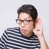 ごっそり取れる耳かきの選び方と、おすすめ耳かき10選
