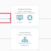 VMware Cloud on AWSの使い方(その3)ファイアウォール 設定 手順