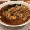 300円代で食べられる広東麺の幸福