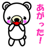 【仮想通貨】モナコイントレード☆474円→625円成功♪