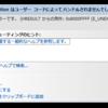 WPFとSilverlight 3 BetaにあってSilverlight 2にないシリーズ「Styleプロパティに値を2回以上設定する」