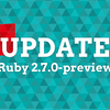 Ruby 2.7.0-preview1 Numbered parameters 完全攻略!