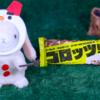 【ゴロッツ!!!】赤城 11月25日(月)新発売、コンビニ アイス 食べてみた!【感想】