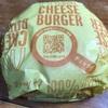 マックのチーズバーガー、レンチン時間