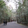 大阪駅から伊勢神宮への行き方 お得な行き方をわかりやすく解説