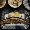 『秋刀魚の塩焼』でハロウィン