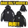 【バスブリゲード】背面にワードマークロゴが入ったパーカー「BRGD BOLT HOODIE 2」発売!