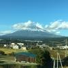 快晴の富士山❗️ばあばの孫育て奮闘記終了