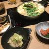 博多に行きたい今日この頃