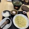 雑誌に掲載された静岡のラーメン!磐田市の夢幻のもつ鍋つけ麺セットが美味い!通販でも買える!