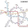 一筆書きならどんな経路でも! 名古屋市営地下鉄の学生定期がおすすめ