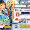 【あんスタ】イベント2日目でした!+α