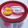 ハーゲンダッツ「ミニカップ 安納いも」は優しいさつまいも味のバニラアイス♪