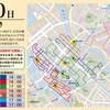 7月1日から15日、博多祇園山笠