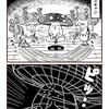きのこ漫画 『のにんぎストマク』の巻