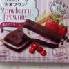 クリーム玄米ブラン 苺のブラウニー しっとり新食感(ファミリーマート) 162円 157kcal