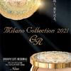 ミラノコレクション GR 2021 予約受付中通販サイト!