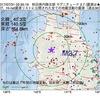 2017年07月31日 02時35分 秋田県内陸北部でM2.7の地震