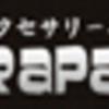 民族アクセサリー専門店 ラパヌイ