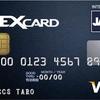 REXカードはキャッシュバック最強カードか?検証して見ることに!