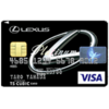 クレジットカードの利用状況(レクサスカード追加、現状の年会費合計はどうなっとるん?)