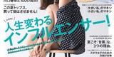 【衝撃】リーマントラベラー、JJデビュー!
