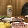 ゆるふわ.rb リータンズ in 三津浜 に参加してきました。