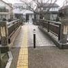 聖地巡礼!『聲の形』の舞台、岐阜県大垣市へ行ってみました。