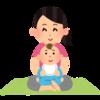 【超低出生体重児の記録】小さく生まれた子供達が行っているリハビリについてまとめる