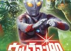 ウルトラマン80 44話「激ファイト!80VSウルトラセブン」 ~妄想ウルトラセブン登場