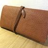 土屋鞄製造所 長財布 シリーズで揃えたい財布です 【ファッションのこと】