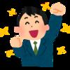 【PM試験対策9】品質マネジメント その2