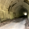 「やれやれ峠隧道」ちょっと気になる名前・・・割と良い雰囲気です