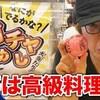 HikakinTVのオススメ動画(2017/8/15-2017/12/31)