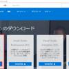 Windows10でC言語開発環境を構築する