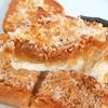 家事ヤロウ「揚げパン風トースト」作ってみた!