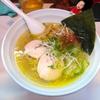 【今週のラーメン952】 美志満 (東京・桜台) 塩らぁ麺