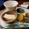 日本酒好きならお台所『roji』