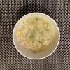 【無印】の食べるスープ。竹脇まりなさんおすすめ商品☆彡