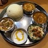 『ニルヴァーナ 盛岡市大通本店』でネパール料理を食べて来たわ! 【岩手県盛岡市大通】