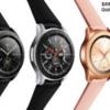 事例 - eSIM / Samsung Galaxy Watch / Samsung, G+D, STM (2018/08)