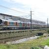 第627列車 「 新製出場した323系LS14編成の試運転を狙う 」