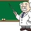 教育に悩む親御さん必見‼️  「放任主義こそ、最強の教育方法」