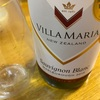 ニュージーランドワイン ソーヴィニオン・ブラン ビラマリア