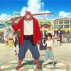 ちょっとガッカリ‥ バケモノの子 細田守監督 国民的なアニメ映画(ジブリ)を求められ過ぎた?