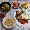 幸運な病のレシピ( 2468 )昼:ハマチ880円