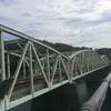 犬山橋を見に行きました。