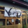 ヴィーガンコンビニ&ファミレス 「VEGAN STORE」(ヴィーガンストア)@浅草 に行ってみた!