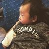 乳児を連れての電車と新幹線移動